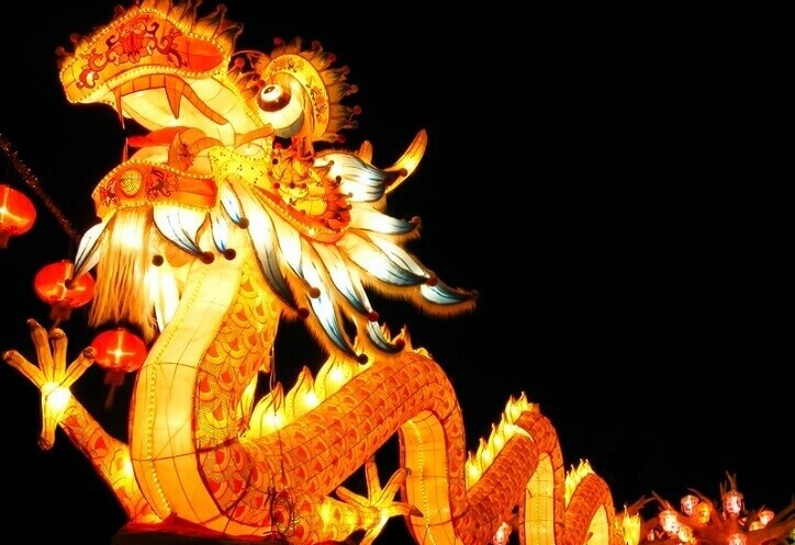 Celebrate Chinese New Year!
